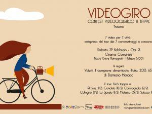 Serata Videogiro e corti in concorso